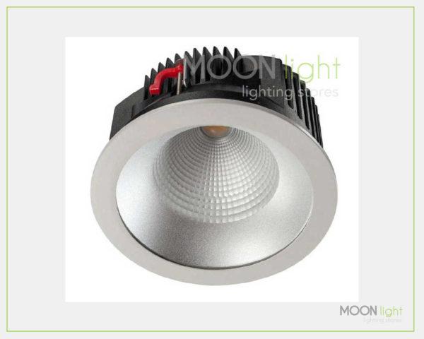 Faro Negozio LED 25W - 4000K